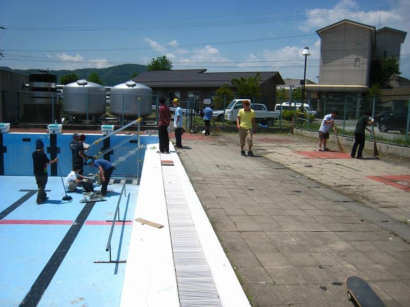 pool 961