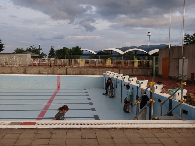 pool 1049