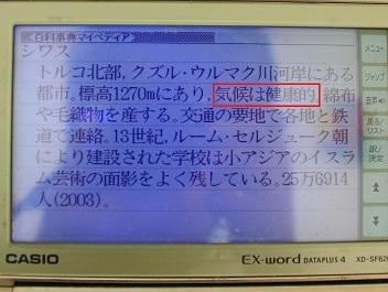 IMG_6015.jpg