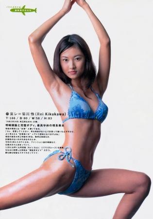 菊川怜021