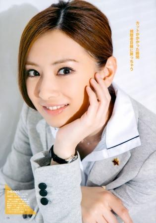 北川景子003