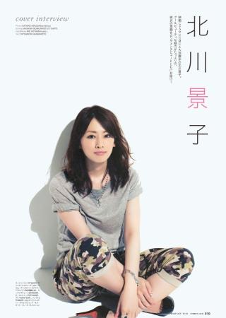 北川景子006
