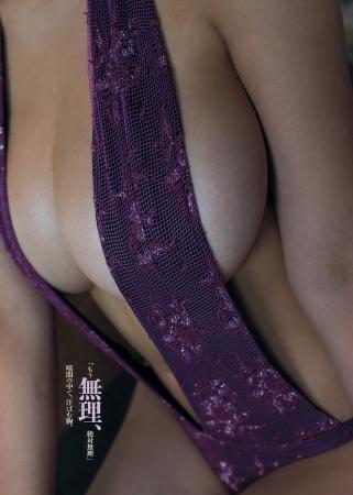 岸明日香017