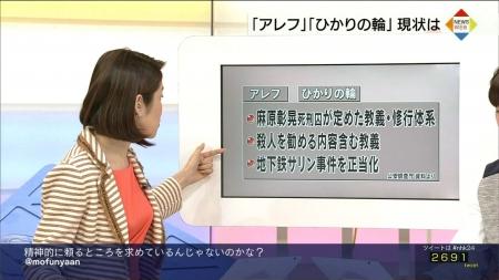鎌倉千秋018