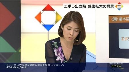 鎌倉千秋030
