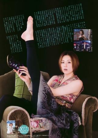 米倉涼子010