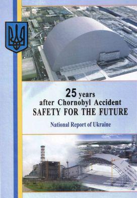 25years ukraine