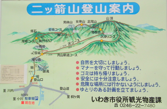 DSCF5081-001.jpg