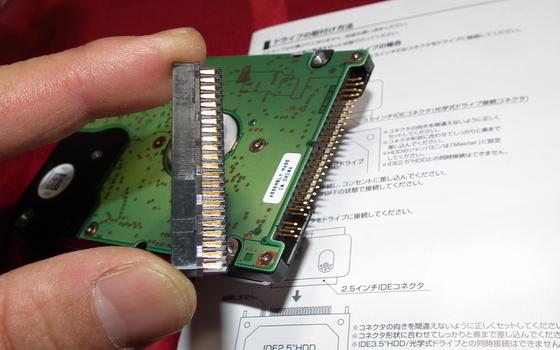 DSCF5445.jpg