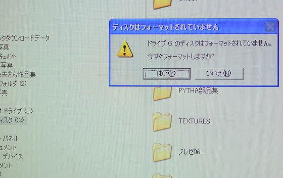 DSCF5453.jpg