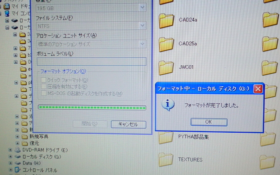 DSCF5455.jpg