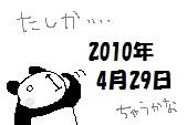 141201-3-1.jpg