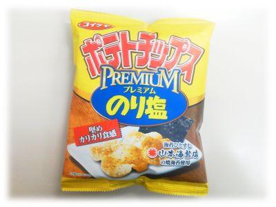 コイケヤ ポテトチップス プレミアム のり塩