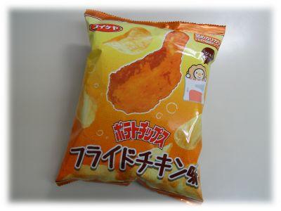 コイケヤ ポテトチップス フライドチキン味