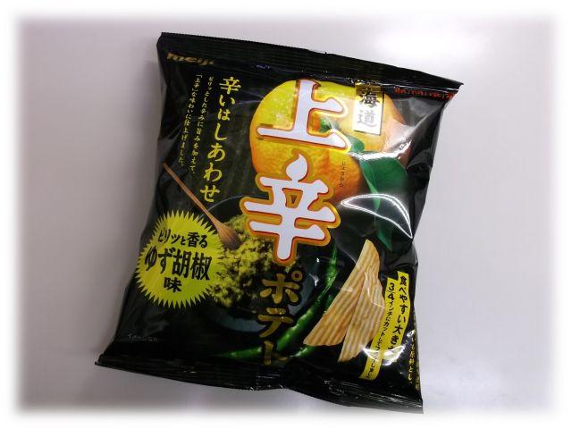 meiji 北海道 上辛ポテト ピリッと香るゆず胡椒味