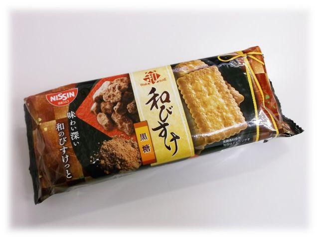 日清シスコ『和びすけ 黒糖』