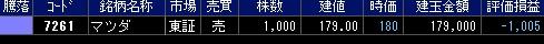 2013-01-07_150257.jpg
