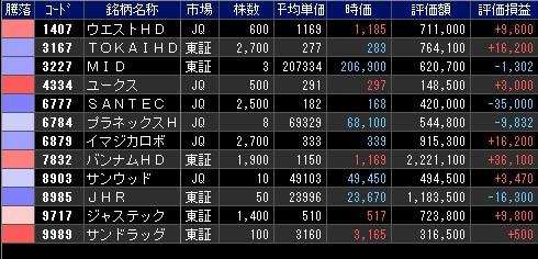 2013-01-08_160132.jpg