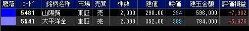 2013-01-08_160142.jpg