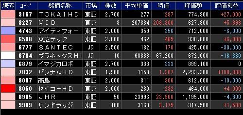2013-01-10_153411.jpg