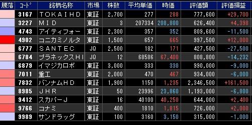 2013-01-11_155419.jpg