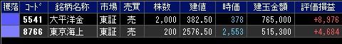 2013-01-16_150524.jpg