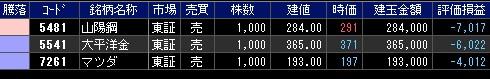 2013-01-17_171018.jpg