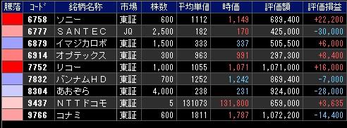 2013-01-18_153911.jpg