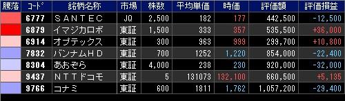 2013-01-21_175929.jpg