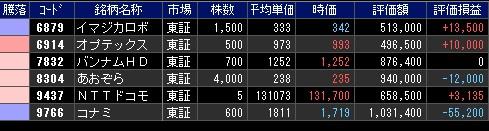 2013-01-23_154903.jpg