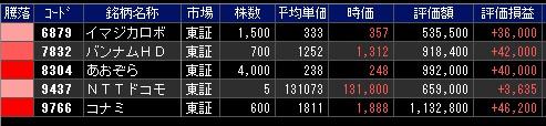 2013-01-25_155228.jpg