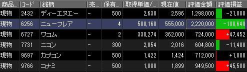 cap001060.jpg