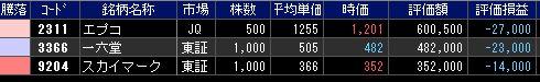 cap001080.jpg