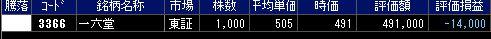 cap001140.jpg