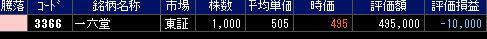 cap001143.jpg