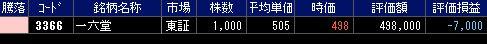 cap001145.jpg