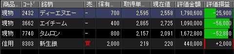 cap001148.jpg