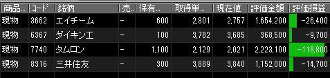 cap001214.jpg