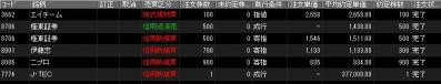 cap001232.jpg