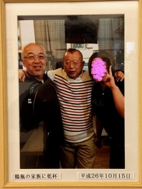 20141124 吉亭 (3)