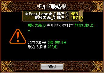 RedStone 12.06.05[01]