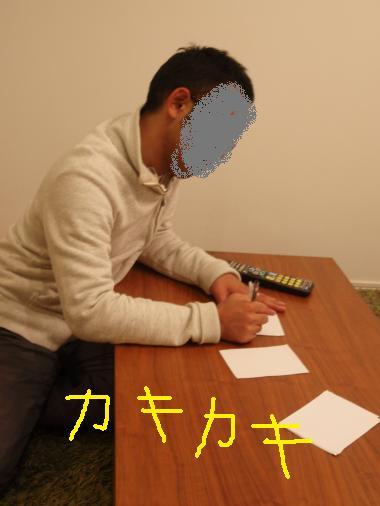 003_convert_20121203230842.jpg