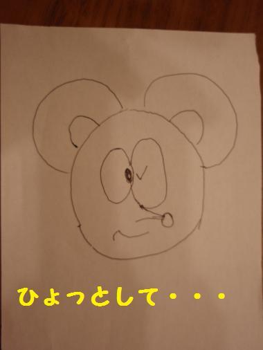 006_convert_20121203230319.jpg
