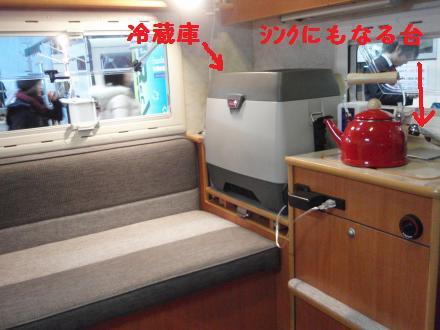 011_convert_20130227221054.jpg