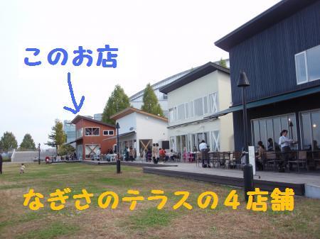 081_convert_20121119225001.jpg