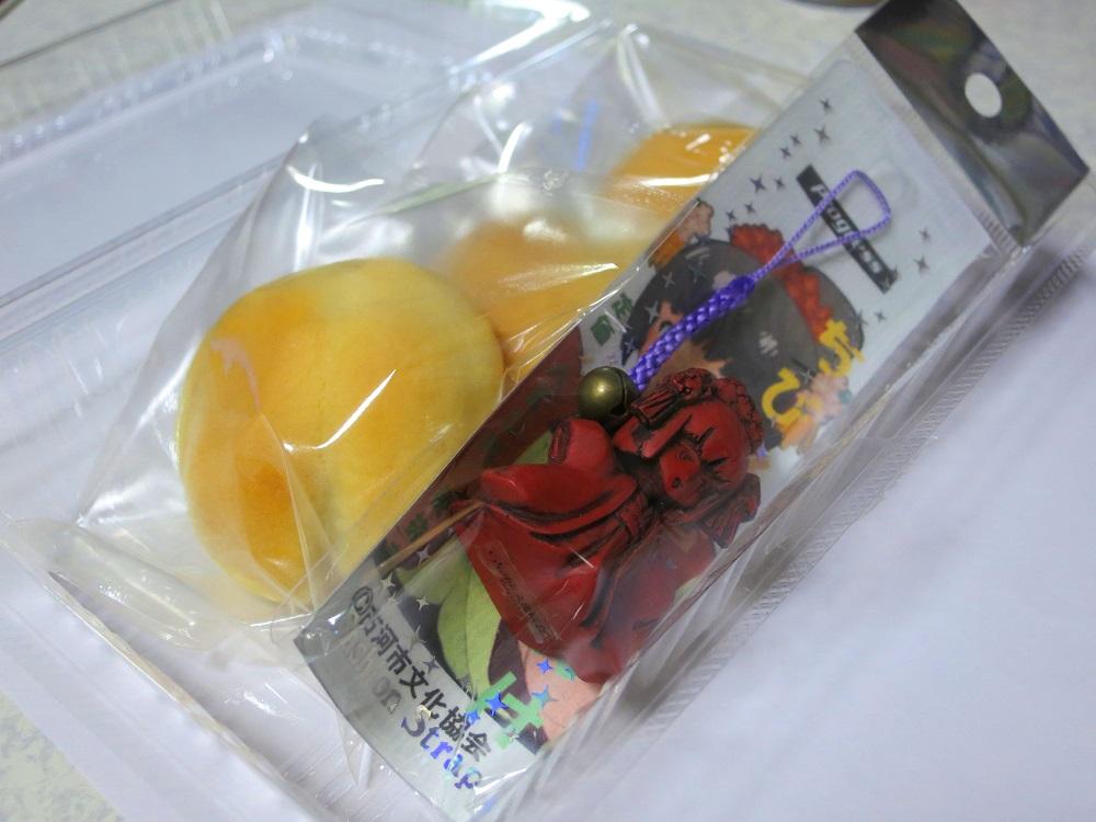 桃香セット1