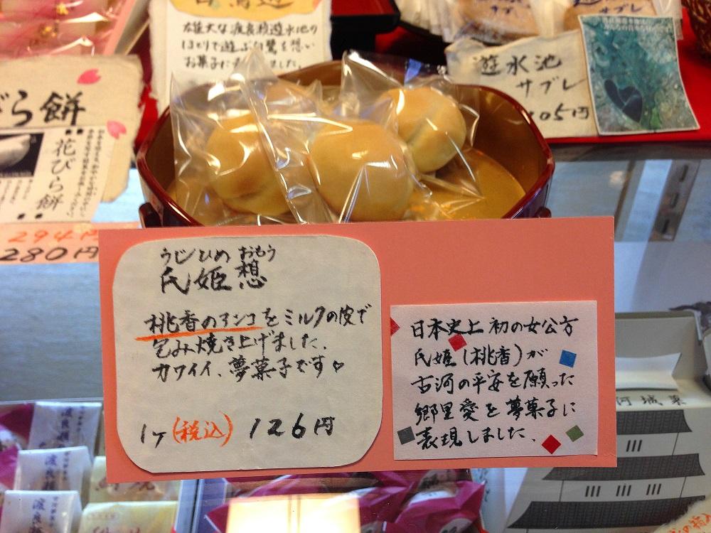 2_写真 (1)