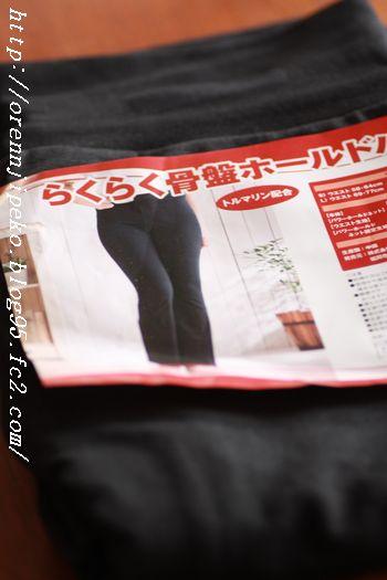 プロレコ らくらく骨盤ホールドパンツ口コミ~トルマリン配合!