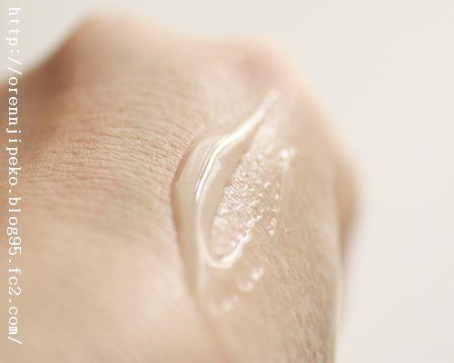 アイムピンチ口コミ~コラーゲン生成を促すセラビオ美容液