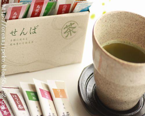 粉末茶ならせんばのお茶!~11種類のお茶を飲み比べ1050円